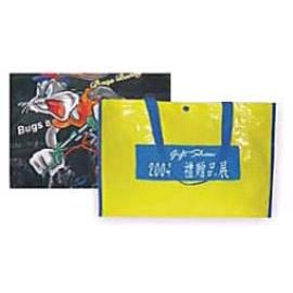 Shopping bag, Gift bag, artist bag, promotion bag, industrial design bag, image