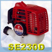 Air-cooled 2 stroke gasoline engine (С воздушным охлаждением 2 тактный бензиновый двигатель)