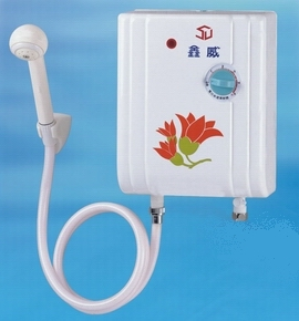 Mini Instant Electric Water Heater
