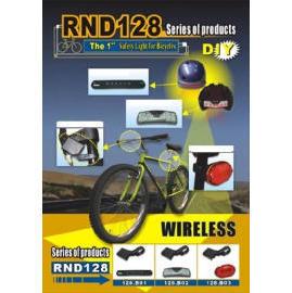 Wireless Brake Light System for Bicycles (Беспроводная система стоп-сигналов на велосипеды)