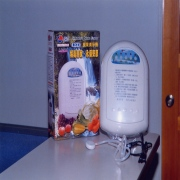 ozonizer (озонатор)