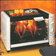 Grill Baking Oven (Гриль-печь)