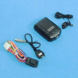 UFO-210 Car Security Alarm with Alarm Trigger Record