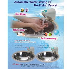 Automatic Ozone Sterilizing Faucet