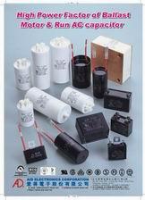High power factor of ballasts & AC motor & start capacitor (Высокий коэффициент мощности балласты & AC & Motor начала конденсатора)