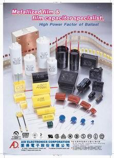 Metallized film capacitor & high power factor of ballasts (Металлизированные конденсаторы фильма & высоким коэффициентом мощности от балласта)