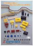 Metallized film Capacitor (Металлизированной пленкой Конденсатор)