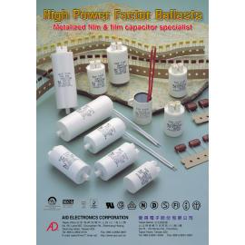 High power factor of ballast (Высокий коэффициент мощности балласта)