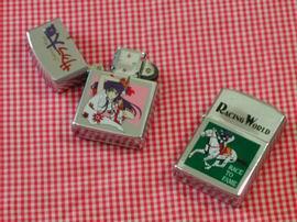 cigarette_lighter (cigarette_lighter)