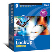 LockUp (LockUp)