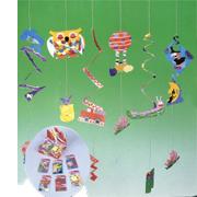 HAG01-12 Hanging Ornament (HAG01 2 висячий орнамент)