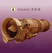 TFE 1042 Engine (ЭТФ 1042 Двигатель)