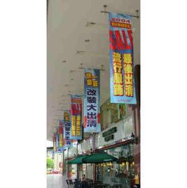 Hanging Banner (Висячие Баннер)