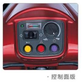 vehicle control board light (управления транспортным средством совета света)