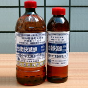 Tai-Wei Kuay Mechang 25% E.C. Insecticide, Pesticide, Environmental sanitary med