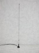 Magnetic Mount Car Antenna For HAM Radio (Магнитная гора автомобиль антенны для любительского радио)