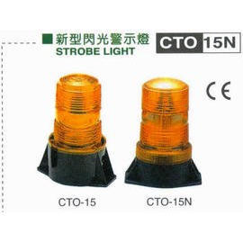 Strobe Warning Light with Input Voltage Range of 12 to 48VDC