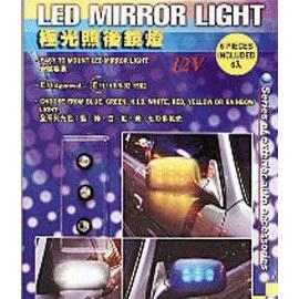 LED Mirror Light (Светодиодные Зеркало Света)
