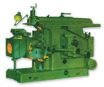Shaping Machine (Формирование машины)