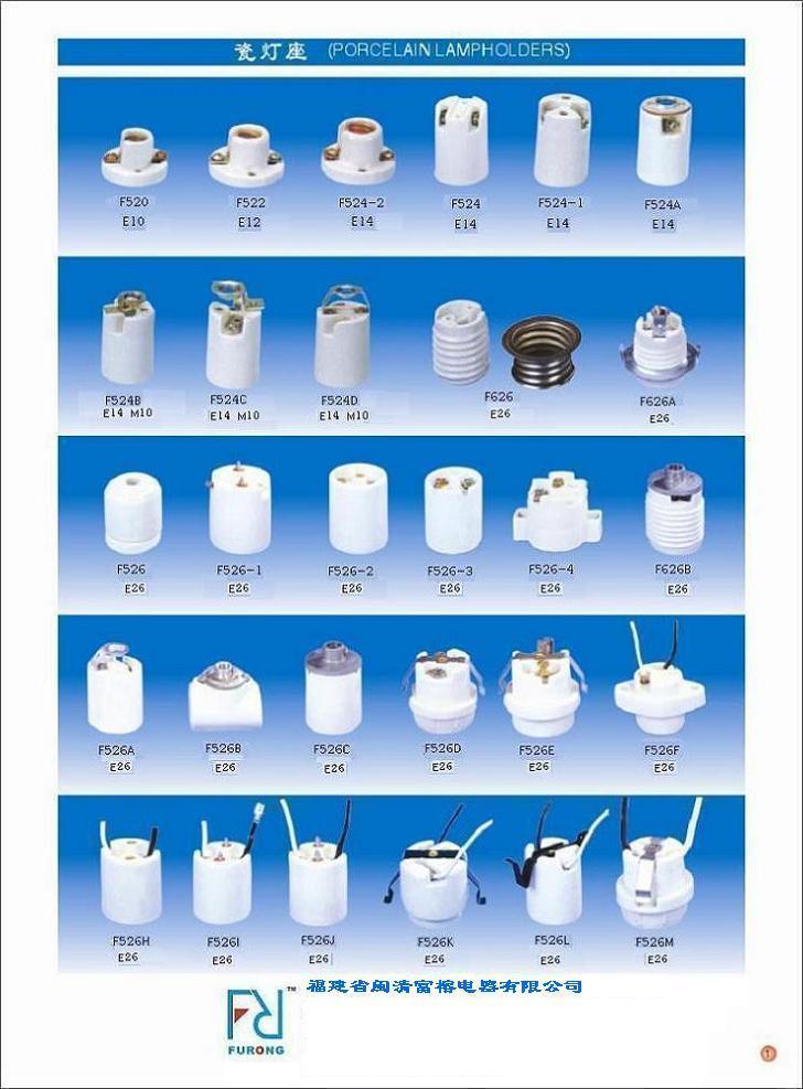 Porcelain(Ceramic) Lampholder / Socket E10, E12, E14, E26 (Porcelaine (céramique) Douille / Socket E10, E12, E14, E26)
