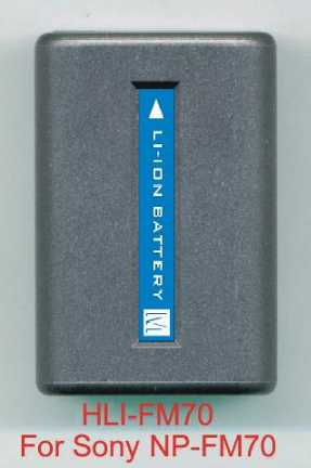 2000mah Ni-MH Rechargeable AA For Digital Cameras Pda (2000mAh Ni-MH АА для цифровых камер для КПК)