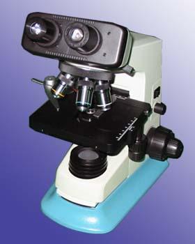 Microscope (Микроскоп)