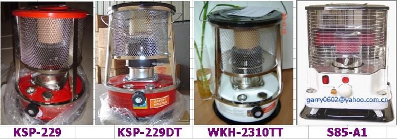 Kerosene Stove 62 And 641, Kerosene Heater, Paraffine Heater