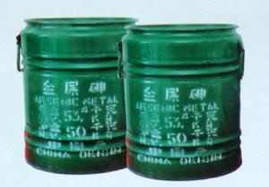 Arsenic Trioxide (Триоксид мышьяка)