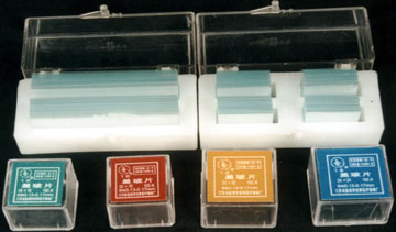 Microscope Slides And Cover Glass