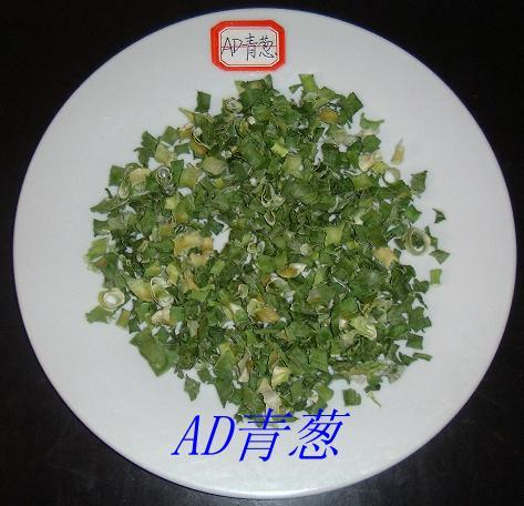 Air Dried Vegetables