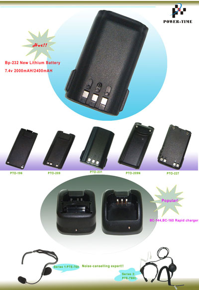 Battery Of Two-way Radio Up To 2100mah