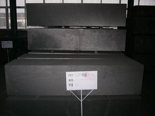 Large Size Graphite Block (Большой размер графитовый блок)