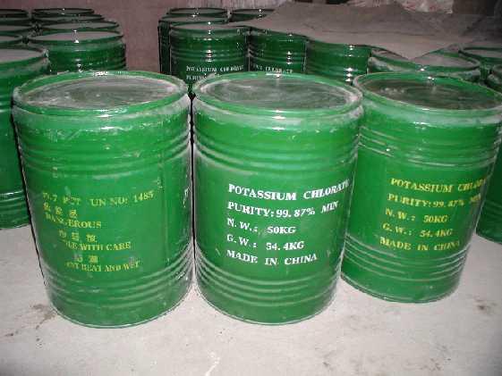 Potassium Chlorate - 99.6% Min (Хлорат калия - 99,6% Мин)