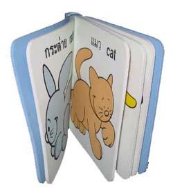 Soft EVA Children Book (Мягкая EVA детскую книгу)