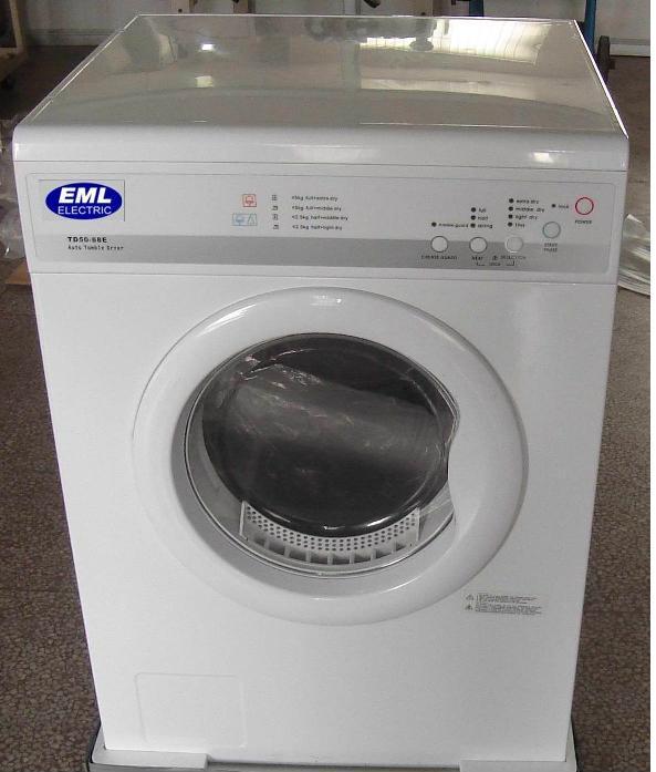 Dryer,Washing Machine (Сушилка для белья, стиральная машина)