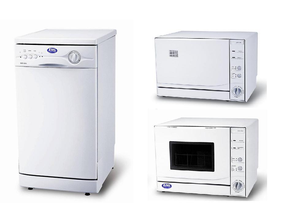 Stylish Quality Dishwashers (Стильная Качество Посудомойки)
