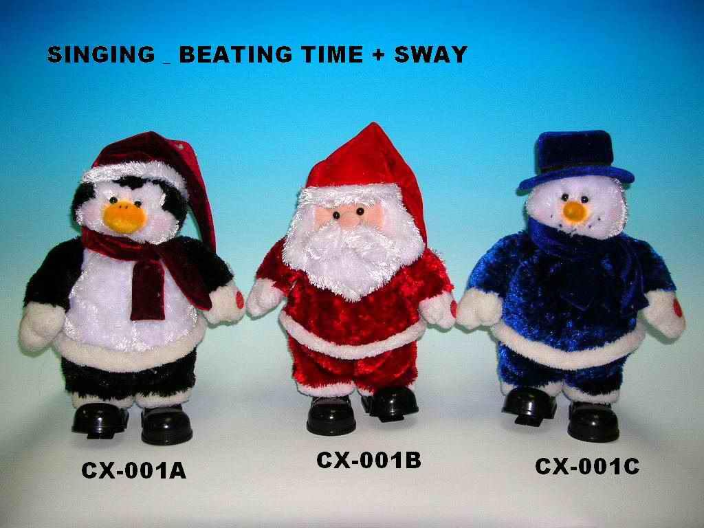 X`mas Toys (X`mas игрушки)
