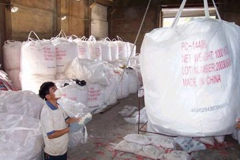 Manganese Sulfate Industrial / Feed Grade (Марганец сульфат Industrial / Оценка F d)