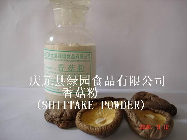 Shiitake Mushroom Powder (Грибов шиитаке порошковые)
