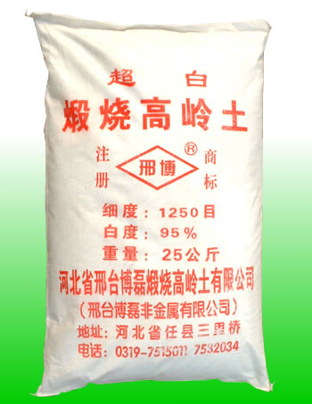 Calcined Kaolin (Kaolin calciné)