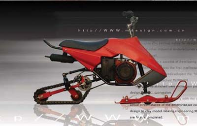 Snow Mobile Gas Scooters (Snow Mobile Газ мотороллеры)