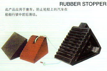 Rubber Stopper ( Rubber Stopper)