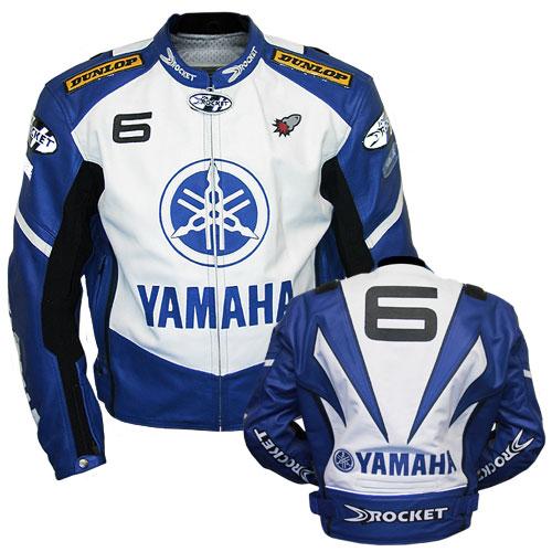 Leather Jackets Yamaha 6 NO (Куртки кожа Yamaha 6 НЕТ)