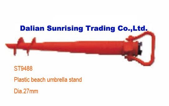 Beach Umbrella Pole Support (Пляжный зонтик полюс поддержки)