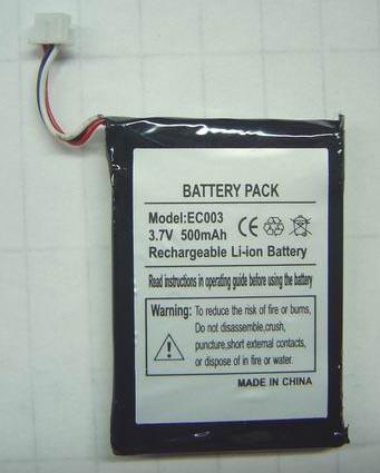 MP3 Battery For Ipod Mini (MP3 аккумулятор для мини Ipod)