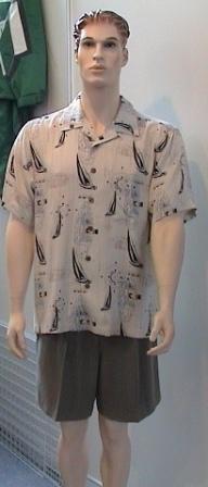 шелковая рубашка купить в Санкт-Петербурге