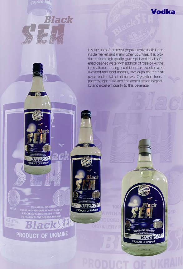 Good Vodka For USA Market (Хорошая водка рынок США)