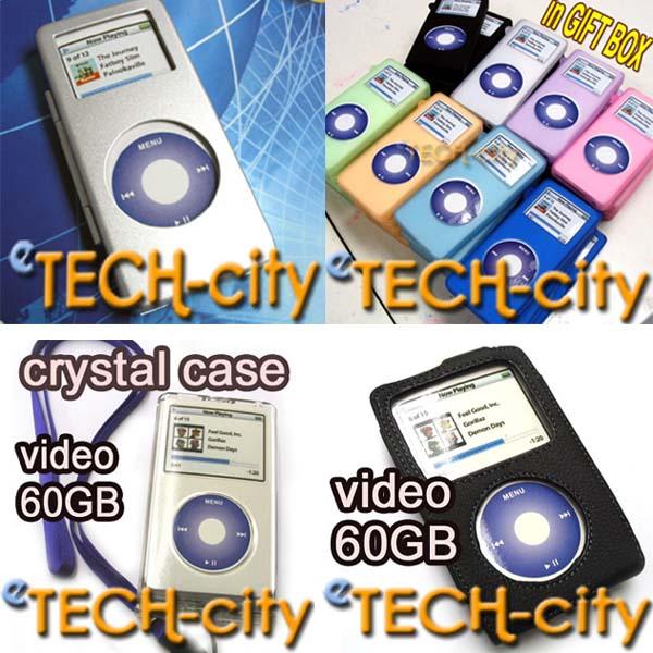 Silicon Cases For Ipod Nano / Video / Mini / Photo (Кремний случаях для Ipod Nano / видео / Mini / Фото)