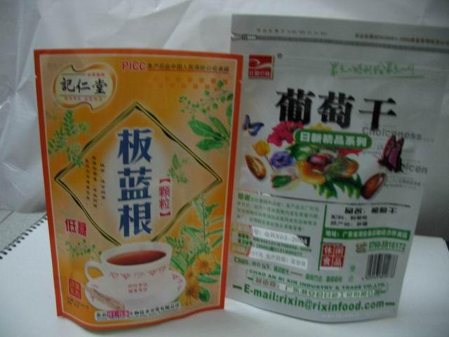 Tea Bags (Пакетиках)
