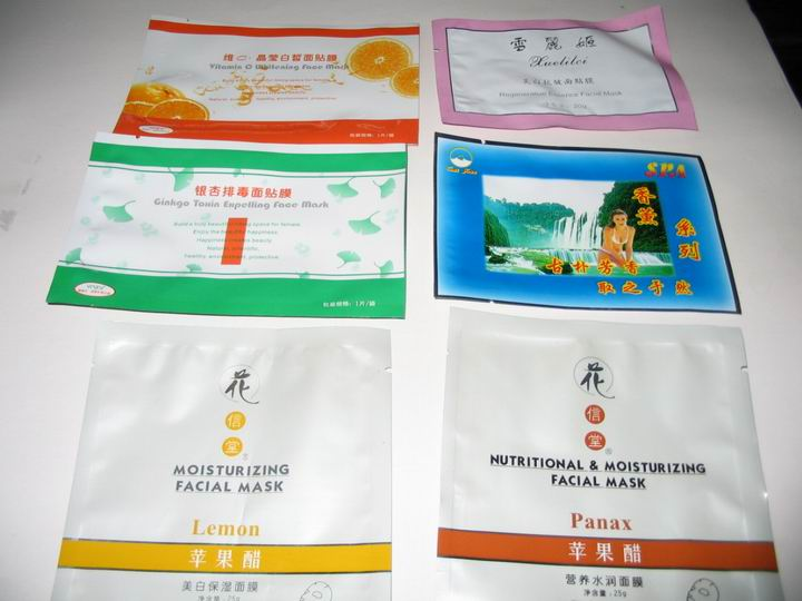 Toiletry Packaging Bags & Plastic Laminated Packing Film